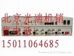 16V1D視頻光端機