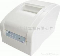 佳博GP7645針式打印機