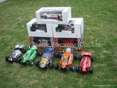 Sell China Manufacturer of R/C toys