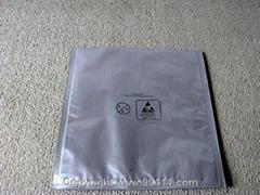 昆明铝箔袋