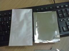 山东铝箔袋