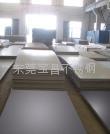 不鏽鋼冷 熱軋板