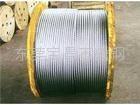 热销上海不锈钢钢丝绳