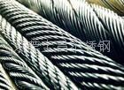 进口304不锈钢钢丝绳