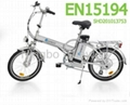 City EN15194 electric folding bikes