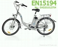 Grand 26 EN15194 electric bicycles