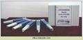 加热器除垢防垢消垢防腐杀菌灭藻装置 1