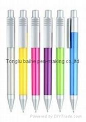 print logo pen