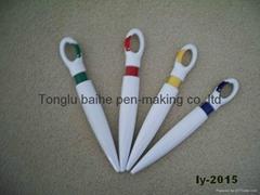 KKDS promotional pen