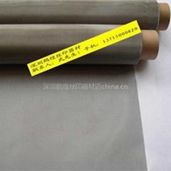 不锈钢印刷网纱
