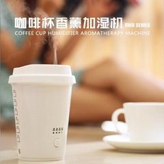 咖啡杯超聲波香薰機