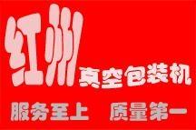 深圳市红州科技有限公司