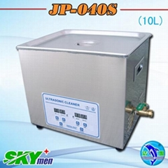 skymen electronic ultrasonic cleaner10.8L,digital)