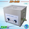(10L,with drainage)skymen repair shop ultrasonic cleaner 2