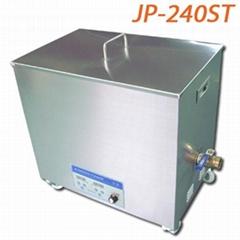 ultrasonic cleaner power adjustable