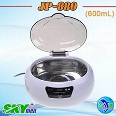mini house used ultrasonic cleaner