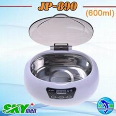 mini jewely ultrasonic cleaner