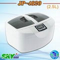 ultrasonic bath with heater,ultrasonic bath supplier,JP-4820(digital,2500ml)