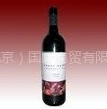 澳大利亞(澳洲)百富莊園進口乾紅葡萄酒