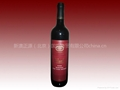澳洲進口本馬克赤霞珠干紅葡萄酒