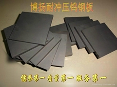 美国肯纳进口钨钢价格CD636钨钢长条板块