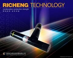 石材機械專用紅光激光標線器