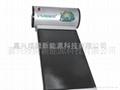 供应一体式平板太阳能热水器 1