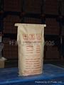 化工纸袋包装