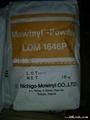 聚乙烯醇外包装袋牛皮纸材质