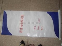 25kg外涂膜防水牛皮纸袋
