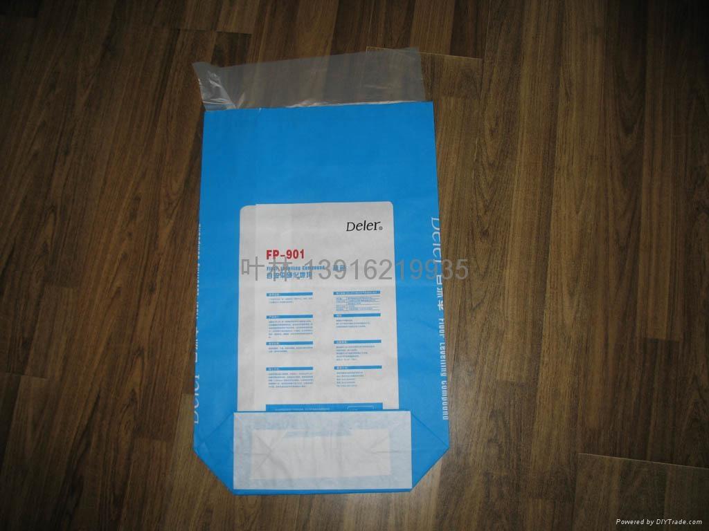 多层牛皮纸加PE内膜复合袋 3
