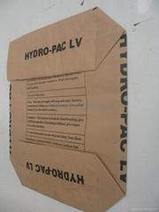 三层牛皮纸夹PE膜方底纸袋