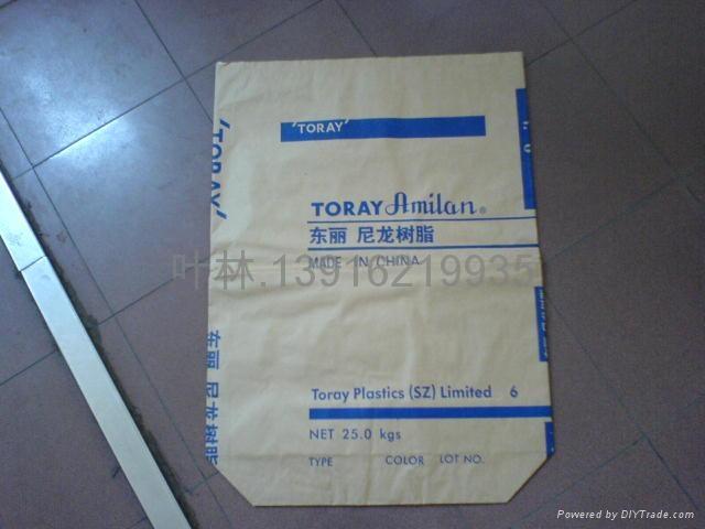 方底纸袋多层纸袋方底开口式SOM 1