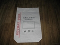 方底纸袋多层纸袋方底开口式SOM 2