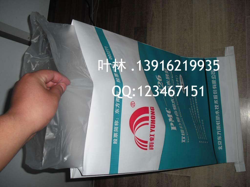 白色牛皮纸复合袋加PE内膜袋 1