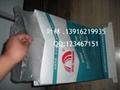白色牛皮纸复合袋加PE内膜袋