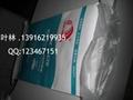 白色牛皮纸复合袋加PE内膜袋 2