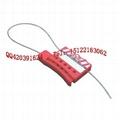鋼纜鎖具  1