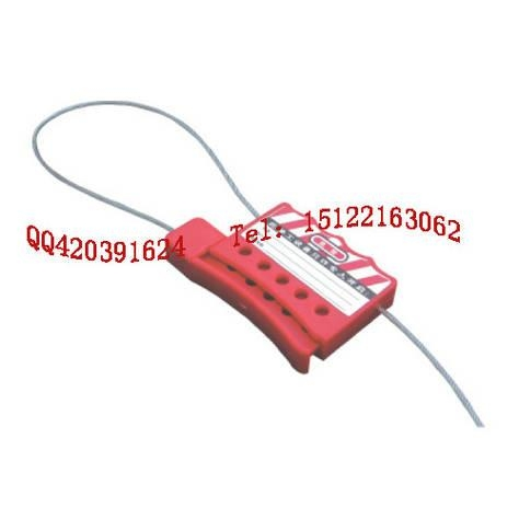 鋼纜鎖具  3