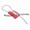 鋼纜鎖具  5