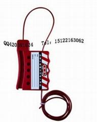 絕緣鋼纜鎖具
