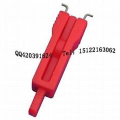 微型断路器锁具
