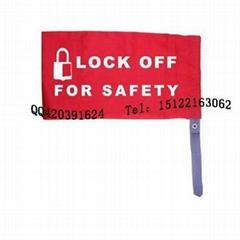 安全鎖具袋