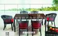 藤編桌椅 3