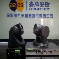 Shenzhen Kato Security Co., Limited