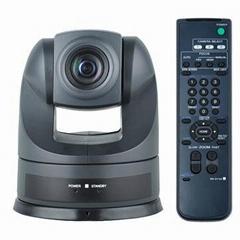 USB PTZ Video Conference Camera