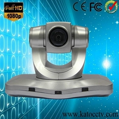 1080p60 240X Zoom HD PTZ Video Conference Camera with HDMI/SDI/DVI/YPbPr