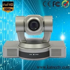 1080P HD PTZ Video Conference Camera