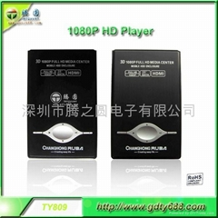 3D HD Hard disk media Player