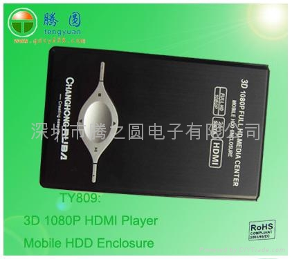 3D高清硬盤媒體播放器 2